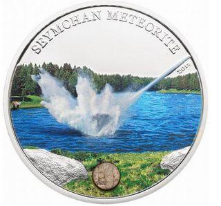 クック諸島の隕石カラー銀貨の写真画像(ロシア)表面